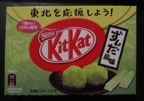 Zunda (ずんだ) Kit Kat for Tohoku