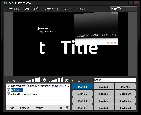 XSplit_Broadcaster01