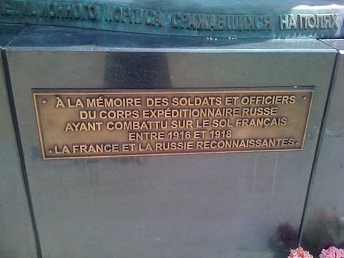 monument 06