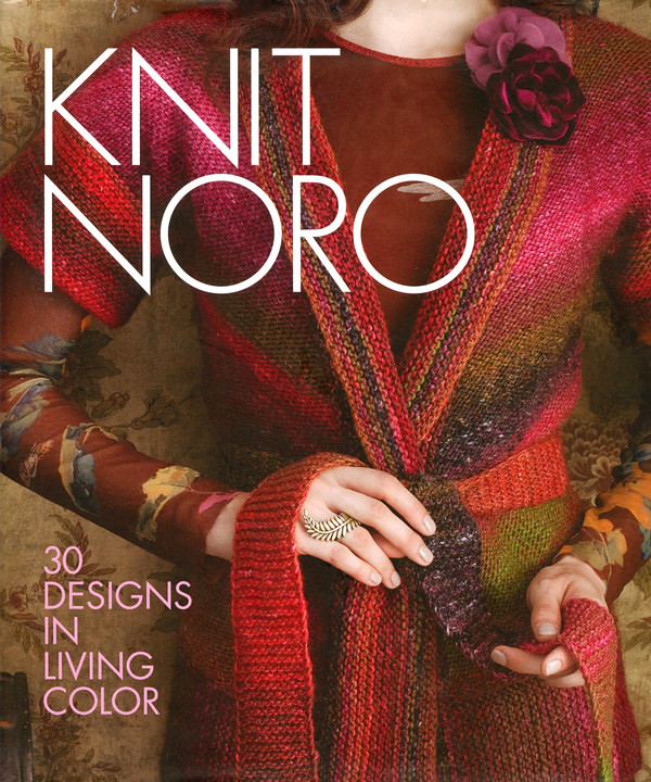 KnitNoro_cover_byRoseCallahan