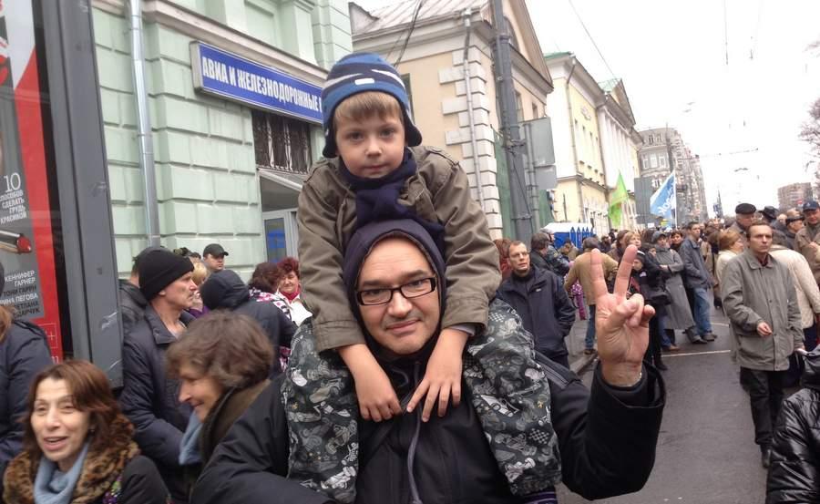 Митинг на бульварах в октябре 2013 года: тогда Лёву брать было ещё не опасно