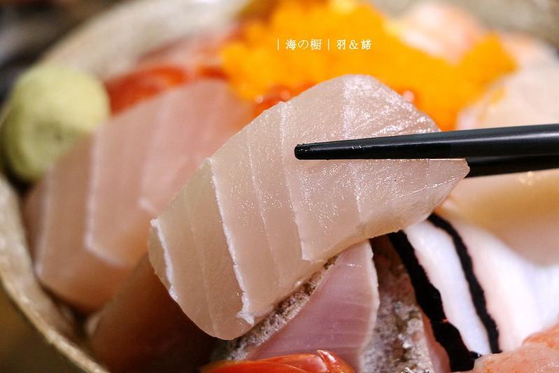 海之櫥北投日本料理041