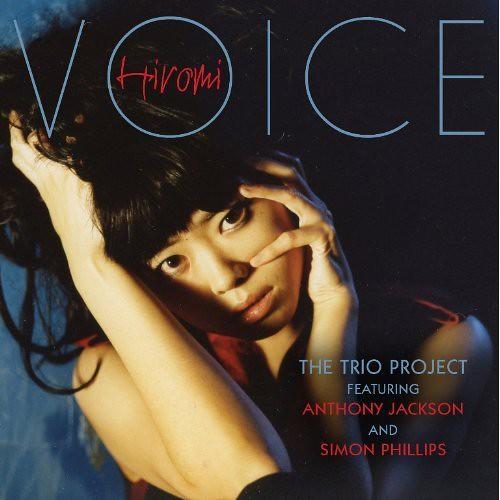 hiromi voice