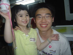 DSC04245 (Wicka Chan) Tags:  showhappy 2006