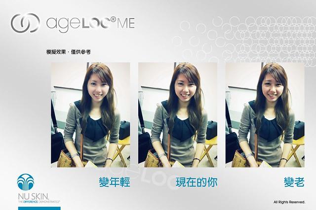 ageLOC ME_雅慧