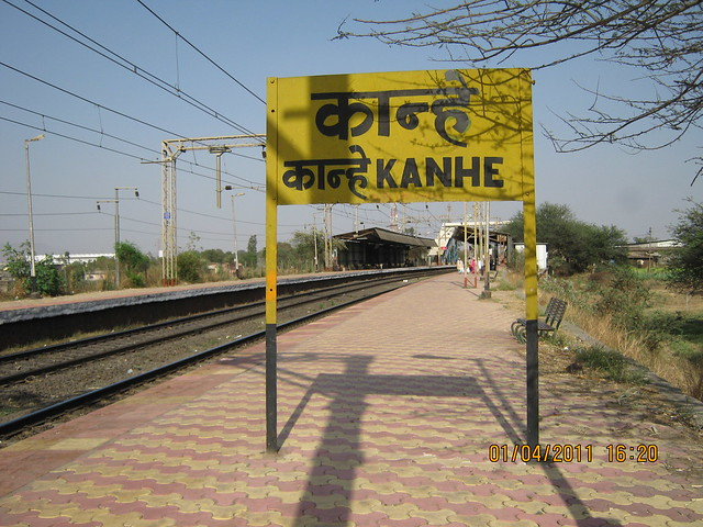 Kanhe Railway Station - for Dajikaka Gadgil Developers' Anant Srishti at Kanhe, near Talegaon, Pune