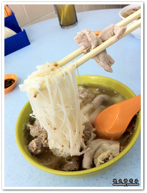 AH OR Chu Yuk Fun (Pork Noodles) 啊OR猪肉粉 @ Sunway Mentari