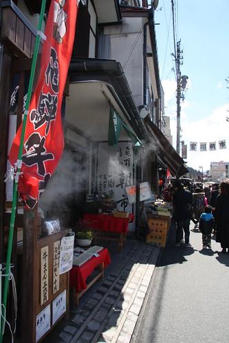 牛まんおいしそう / Morning market in  Miyagawa