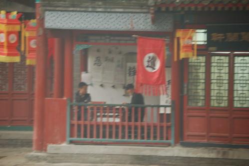 Wahrsager an der Suzhou strasse