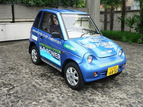 h20-car