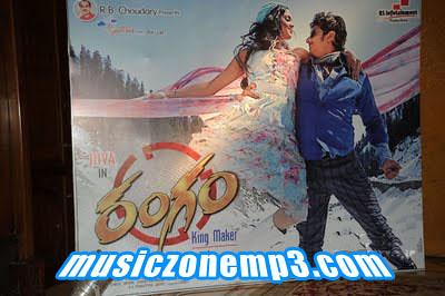 Rangam movie Audio Release Function Stills