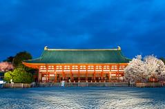 (GenJapan1986) Tags: 2011      japan  spring  night shrine   kyoto cherryblossom nikond90