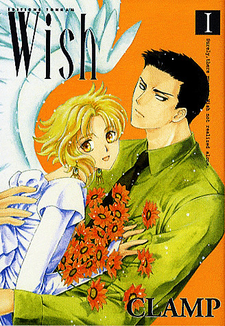 wish_clamp_cover