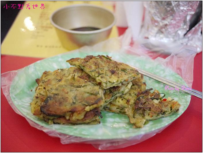 小吃南大門煎餅 (1).jpg