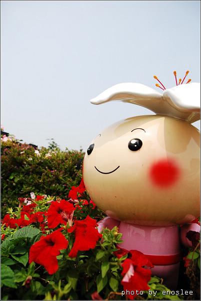 2遊台北花博_058