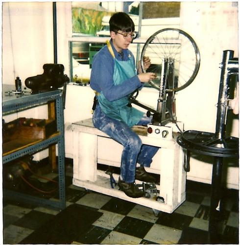 at citybikes, circa 1995
