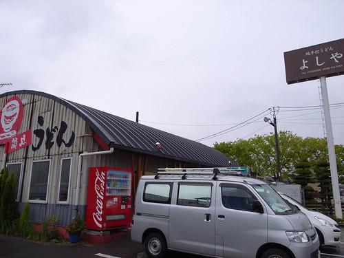 R1007197