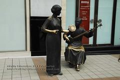 Street Life Statues