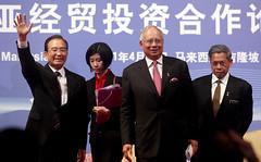 Malaysia - China Economic, Trade & Investment Cooperation Forum (Najib Razak) Tags: china republic peoples wen kualalumpur pm premier primeminister the 2011 jiabao of perdanamenteri najibrazak1malaysiamalaysiachinaeconomic tradeinvestmentcooperationforum