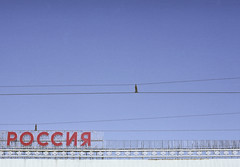 mine (ross mcross.) Tags: russia ukraine communist communism soviet ussr cccp ukraina ucrania ukrajina россия україна lugansk ucraina 乌克兰 украина easternukraine ukrayina voroshilovgrad ウクライナ luhansk луганськ eastukraine украи́на сою́зсове́тскихсоциалисти́ческихреспу́блик луга́нск ворошиловград