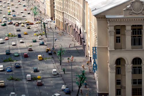 mini Kyiv by vchub