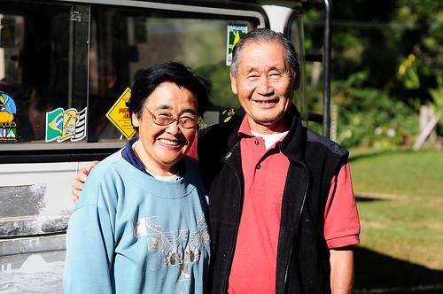 Sr e Sra Maeda