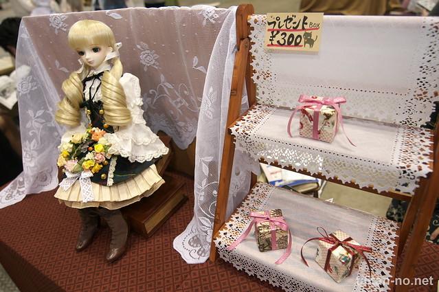 DollsParty25-DSC_3149