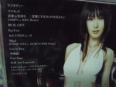 原裝絕版 2006年 3月29日 長澤奈央 Nao Nagasawa  BODIES CD  原價  3059YEN 中古品 5