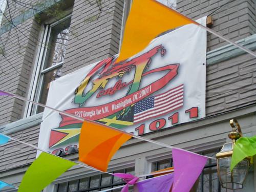 Li'l GT Cafe - Sign