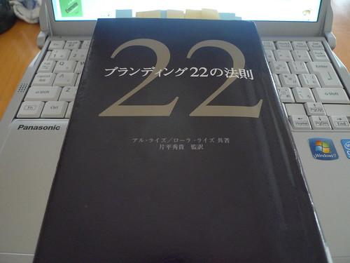 P1040570.JPG
