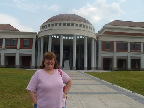 Me in front of the Museum