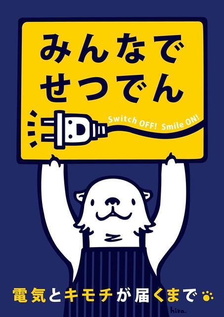 http://farm6.static.flickr.com/5070/5551096350_53dd1a7665_z.jpg