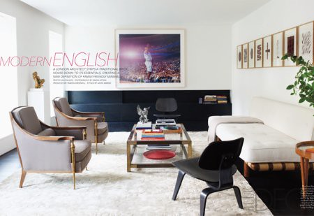 Elle Decor London Minimal