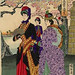 Meiji Ladies003