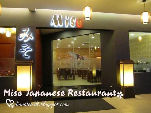 Miso Japanese Restaurant (1)