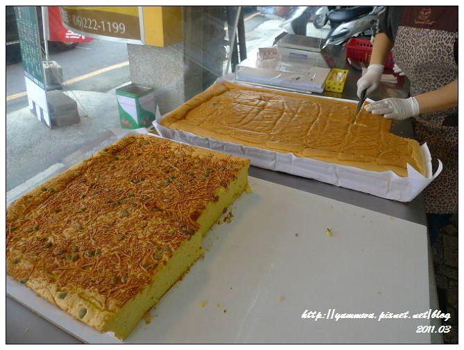 名東現烤蛋糕 (2)