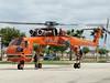 "Erickson Air-Crane - Sikorsky S-64F SkyCrane - N158AC ""Goliath"" @ 2FL5 - HAI Heli-Expo 2011 (MDLPhotoz) Tags: county orange geotagged orlando unitedstates florida sigma center convention williamsburg goliath hai erickson skycrane helo helipad heliport sikorsky 50500mm 2011 aircrane heliexpo heliciopter f463 s64f rotorcom mdlphotoz n158ac ex50500mmf463apodghsm airshowstuff 230kmtowilliamsburginfloridaunitedstates geo:lat=28429040 geo:lon=81459554 2fl5"