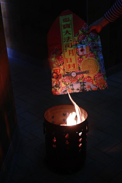Ching Ming 2011