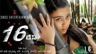 16 Days  Telugu Movie