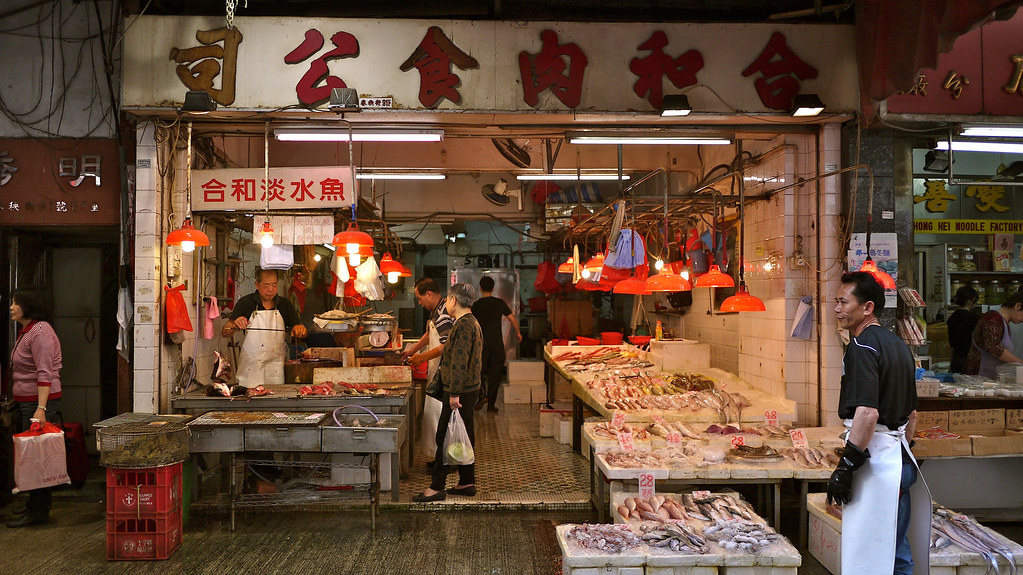 Chun Yeung St Fish Shop