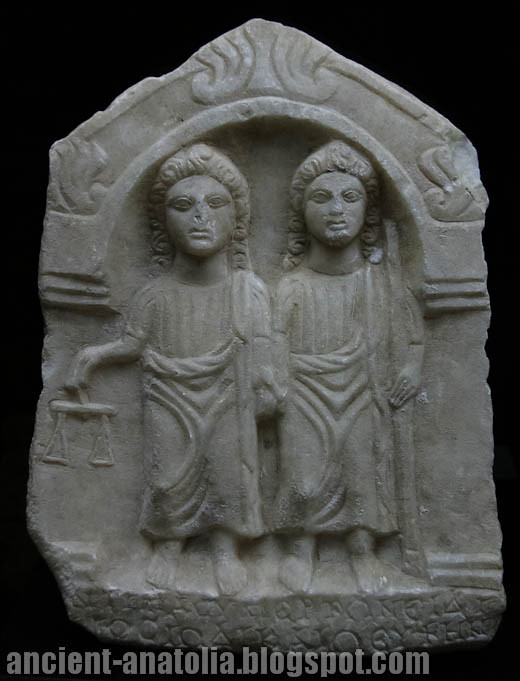 Phrygian votive Stelae from Afyon and Kütahya