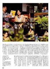 +act. (2011/05) P69