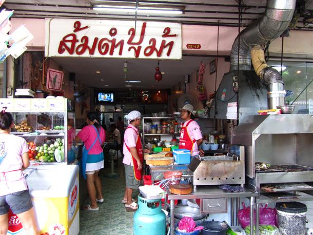 5632827389 c25bd36e85 o Som Tam Boo Maa Restaurant (ส้มตำปูม้า): Sensational Thai Isan Food