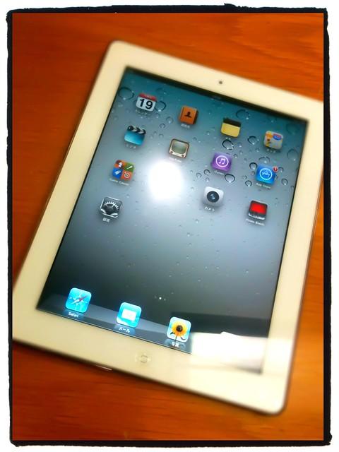 I touch iPad2