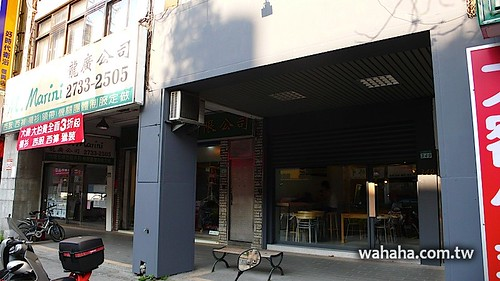 Mono Cafe @ Taipei