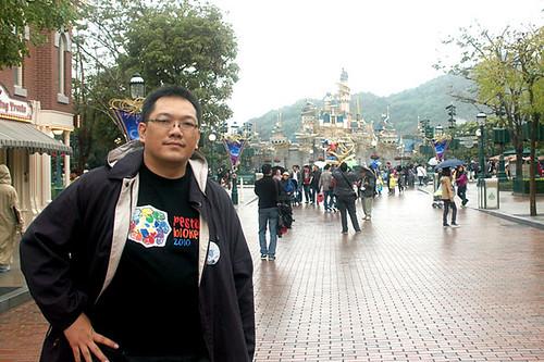 @ Hong Kong Disneyland