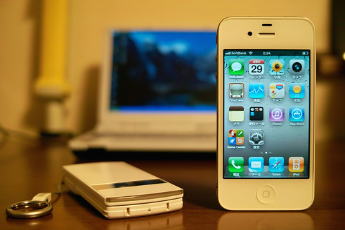iphone 4 white