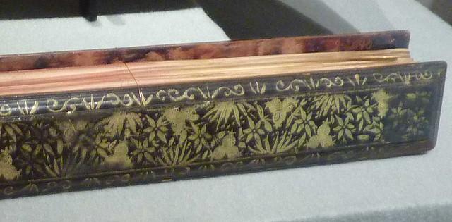 P1100196-2011-04-28-Williams-Paper-Museum-Ga-Tech-Dard-Hunter-Eastern-Manuscripts-detail