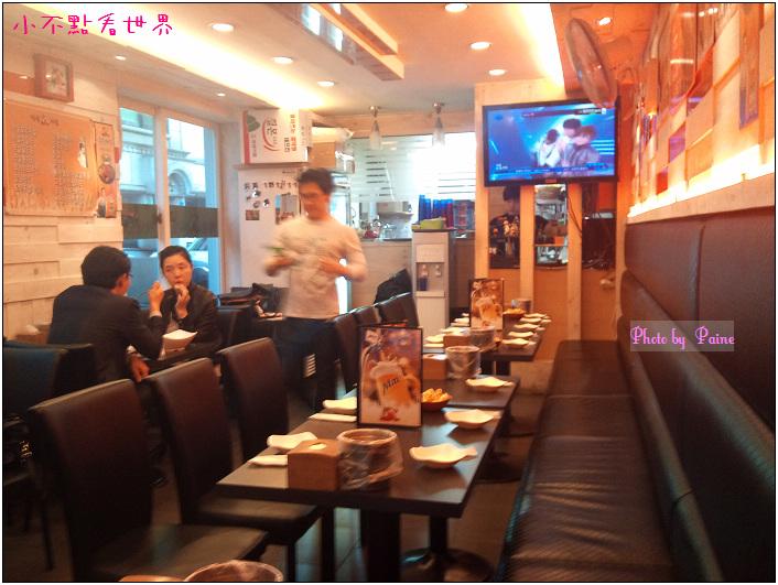 魚叉炸雞店 (14).jpg