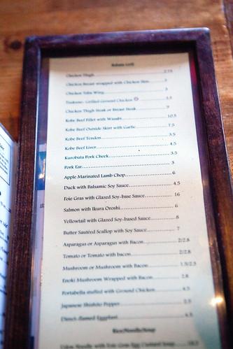 Long menu